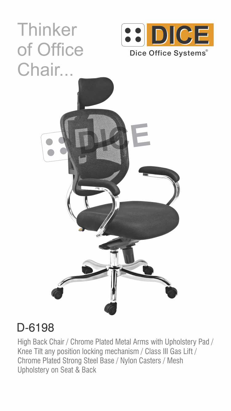 black boss office chair mesh upholstery dice