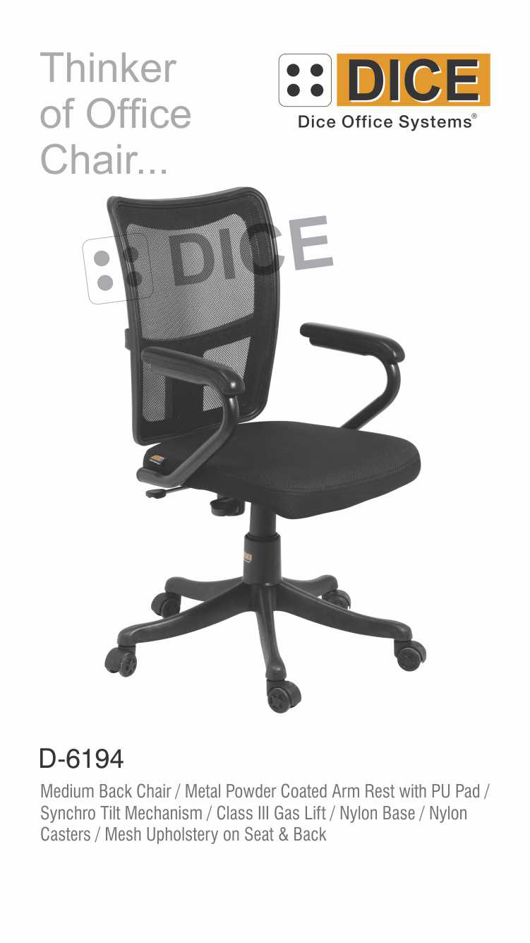 Black Office Chair mesh Upholstery Dice-6194