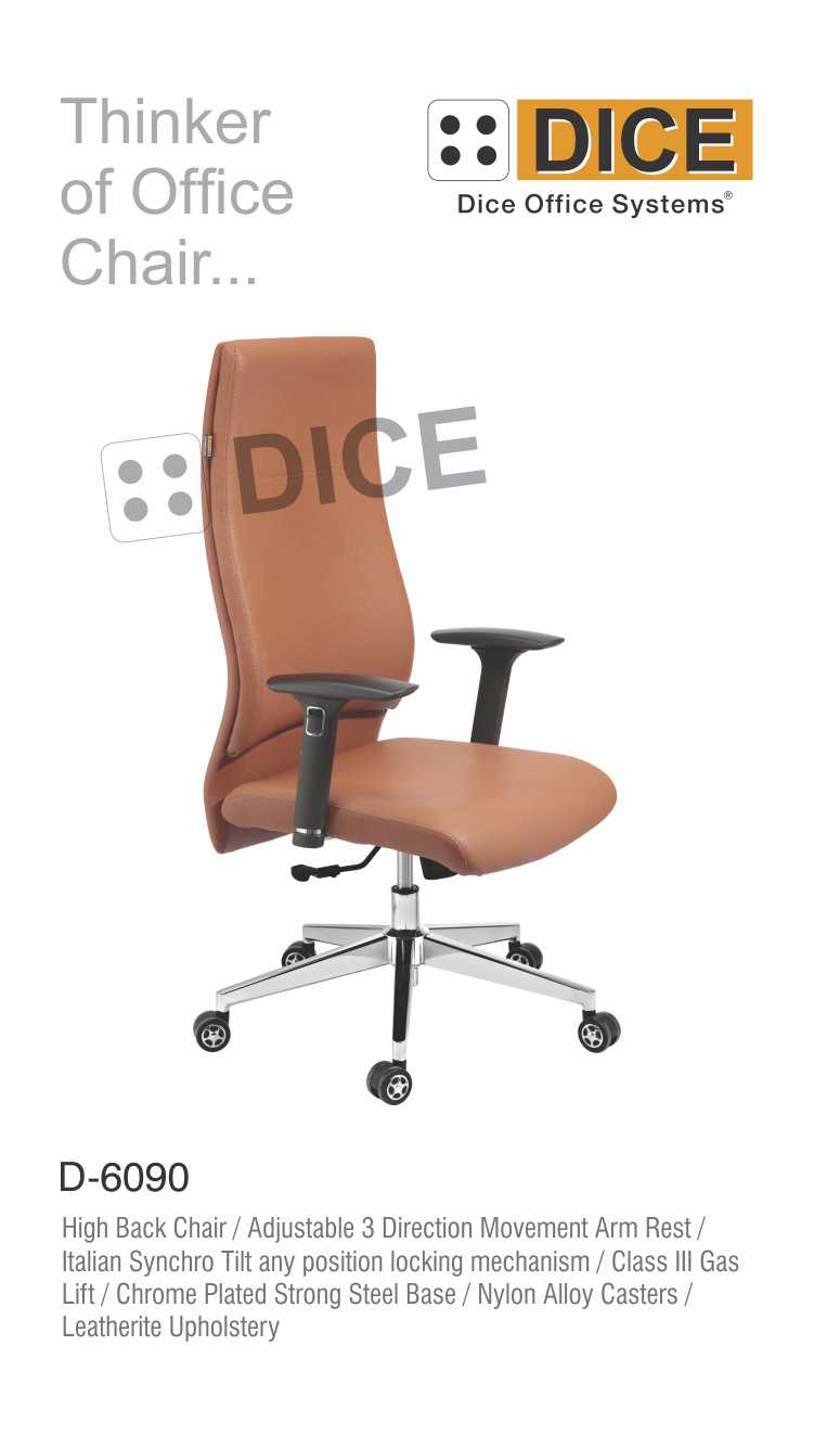 Brown Office Chair 3 Adjustable Direction Dice-6090