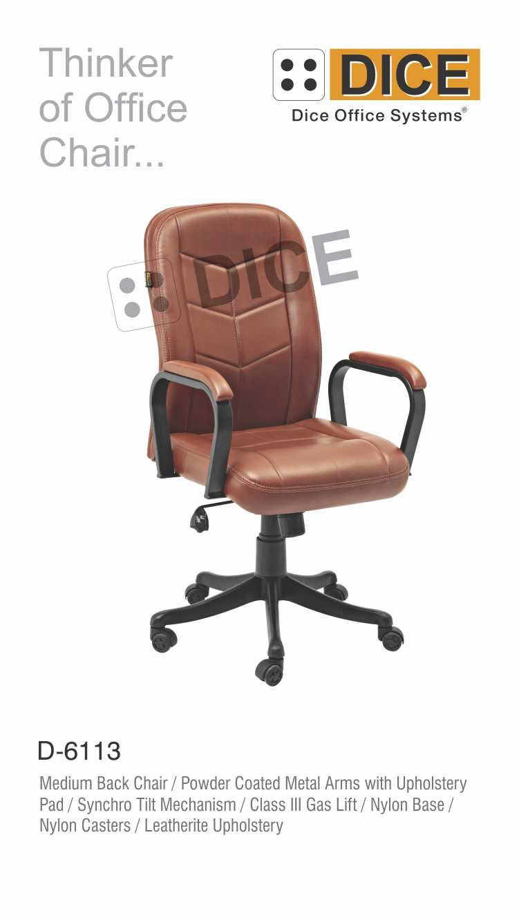 Brown Office Chair Chrome Pad Metal-6113
