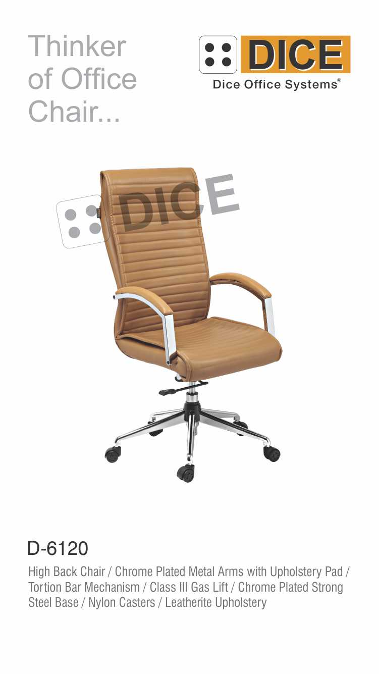 Brown Office Chair Chrome Pad Metal Arms-6120