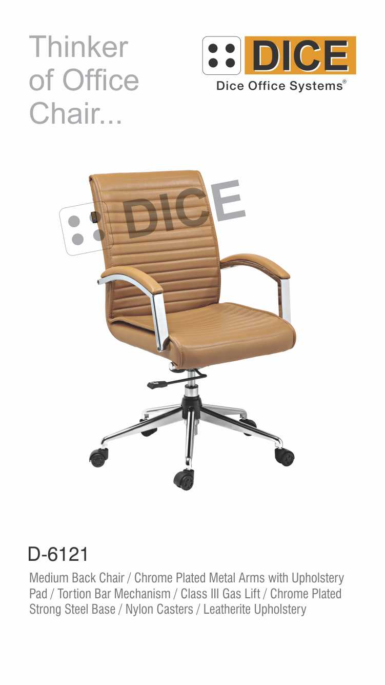 Brown Office Chair Chrome Pad Metal Arms-6121