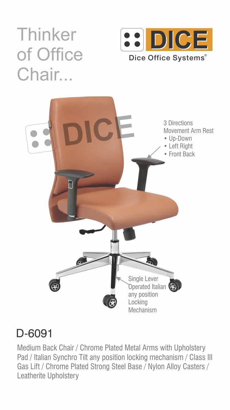 Brown Office Chair Dice-6091
