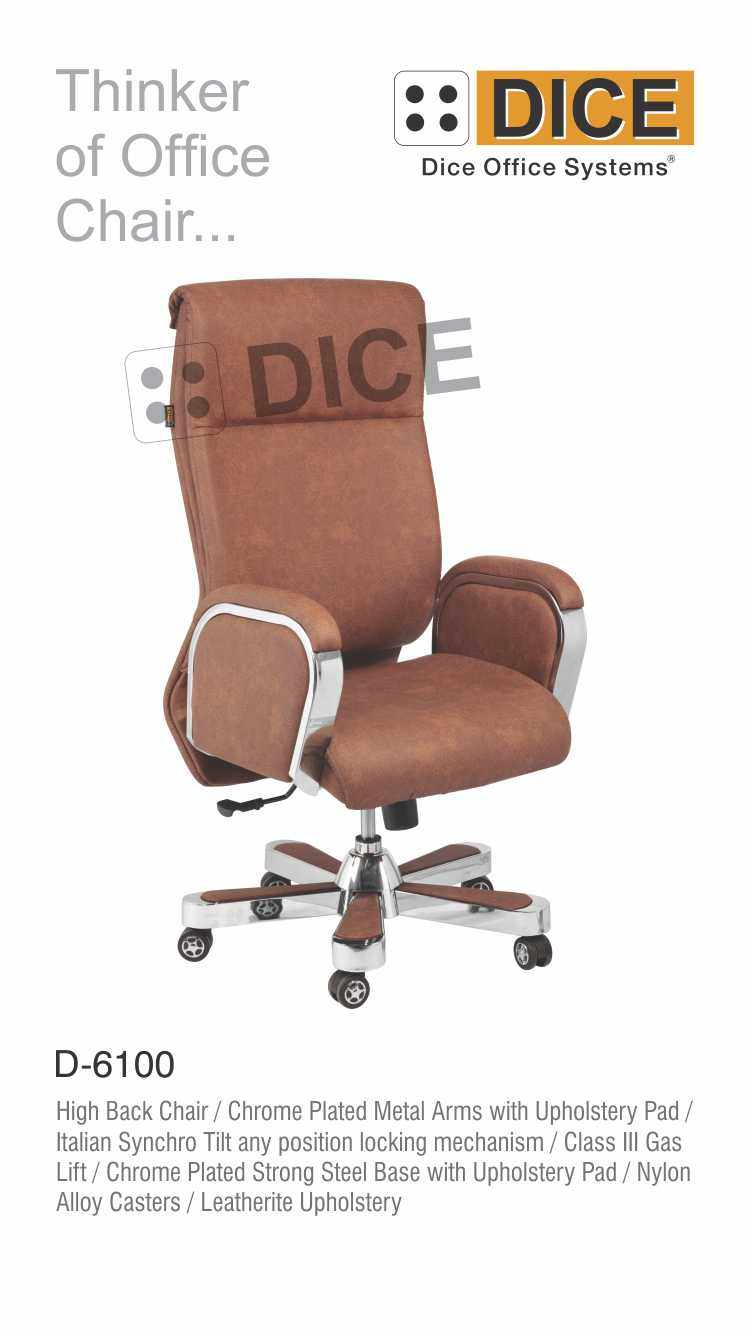 Brown Office Chair Dice-6100