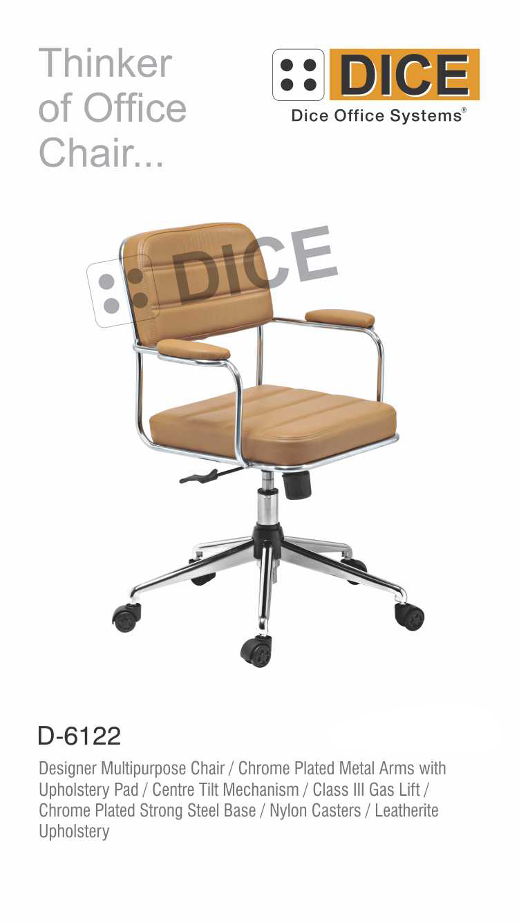 Brown Office Chair Multipurpose-6122
