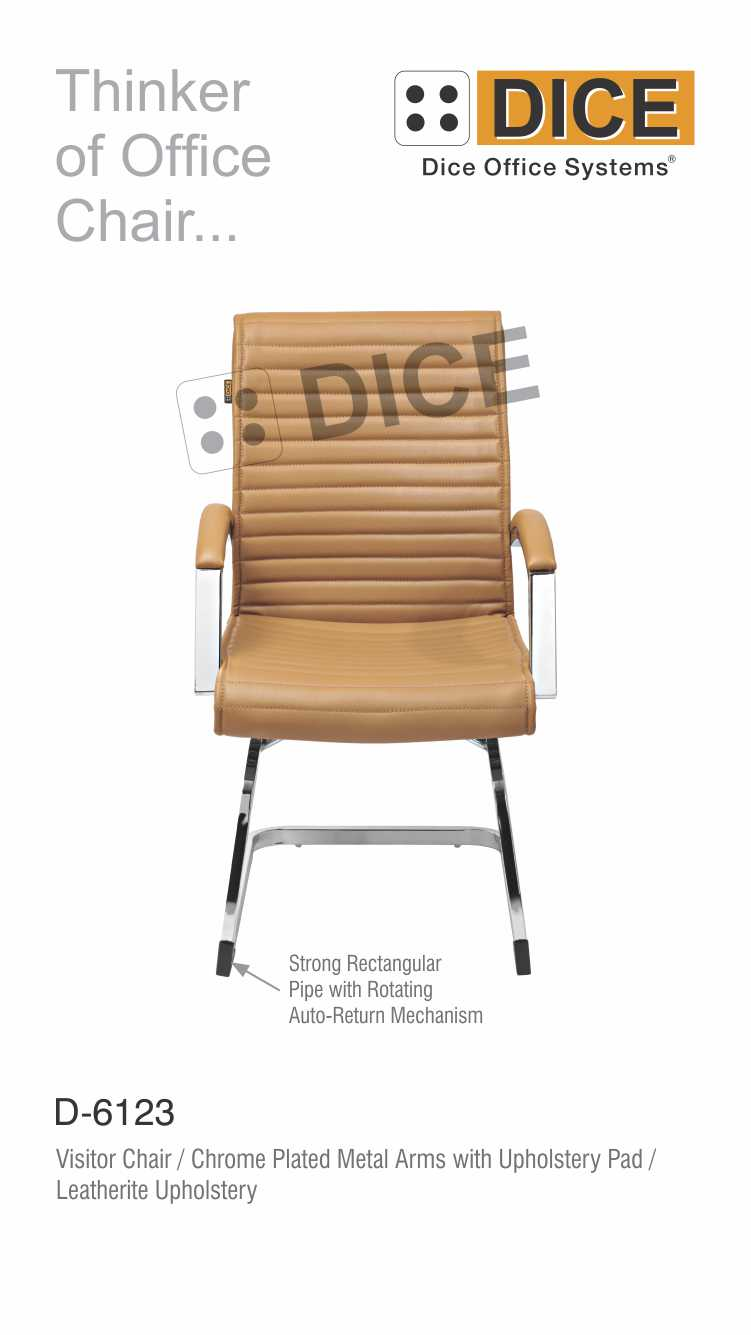 Brown Office Chair Multipurpose-6123