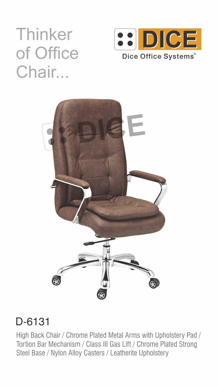 Brown Office Chair Tortion Bar Mechanism-6131