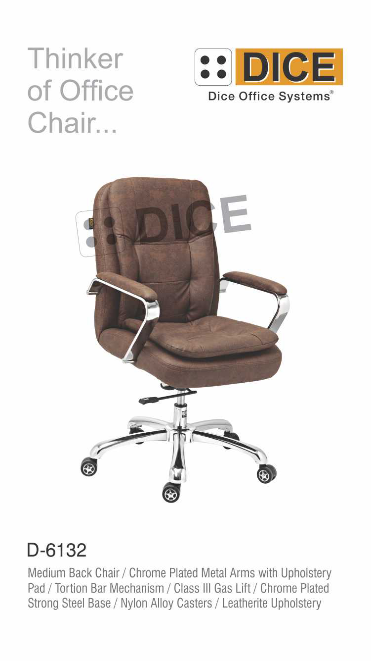 Brown Office Chair Tortion Bar Mechanism-6132
