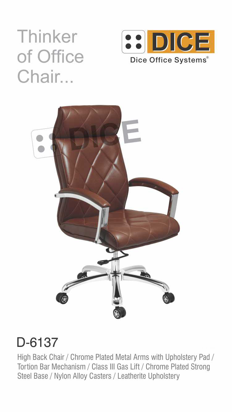 Brown Office Chair Tortion Bar Mechanism-6137