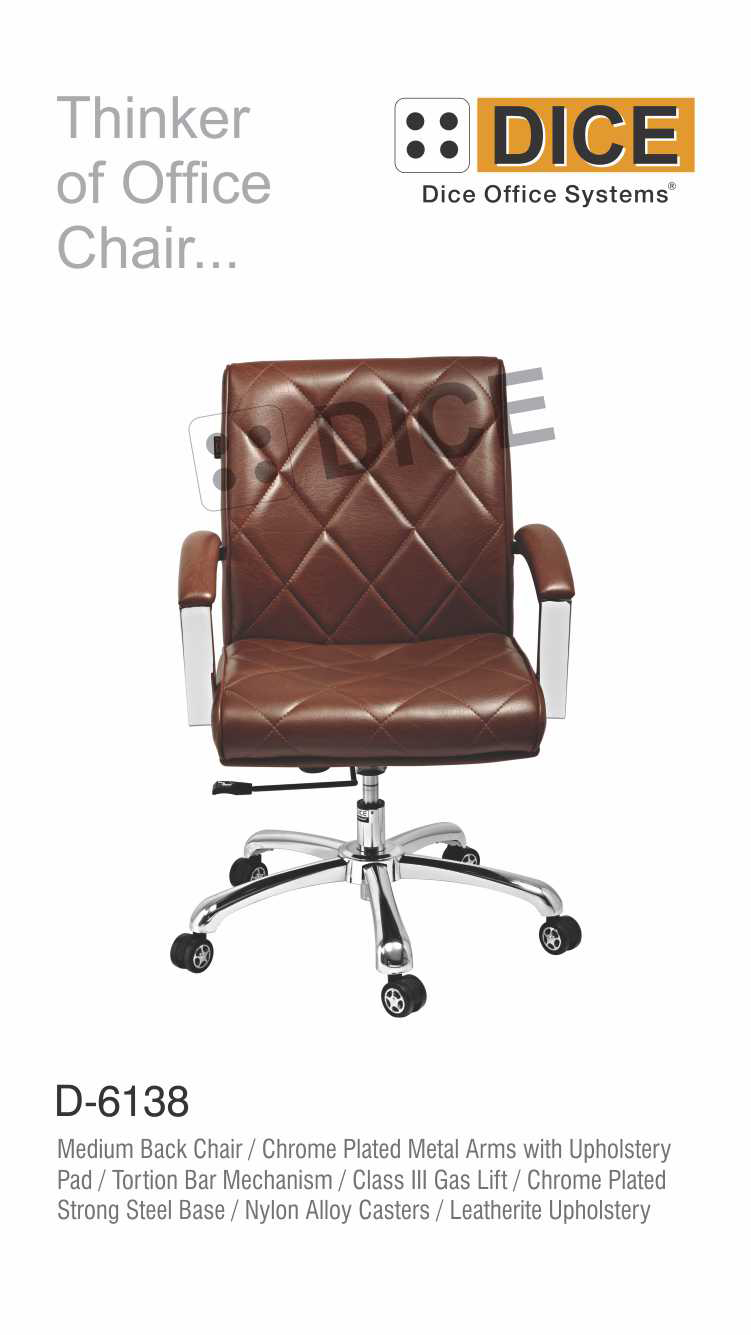 Brown Office Chair Tortion Bar Mechanism-6138