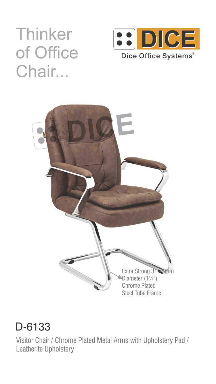 Brown Office Visitor Chair-6133