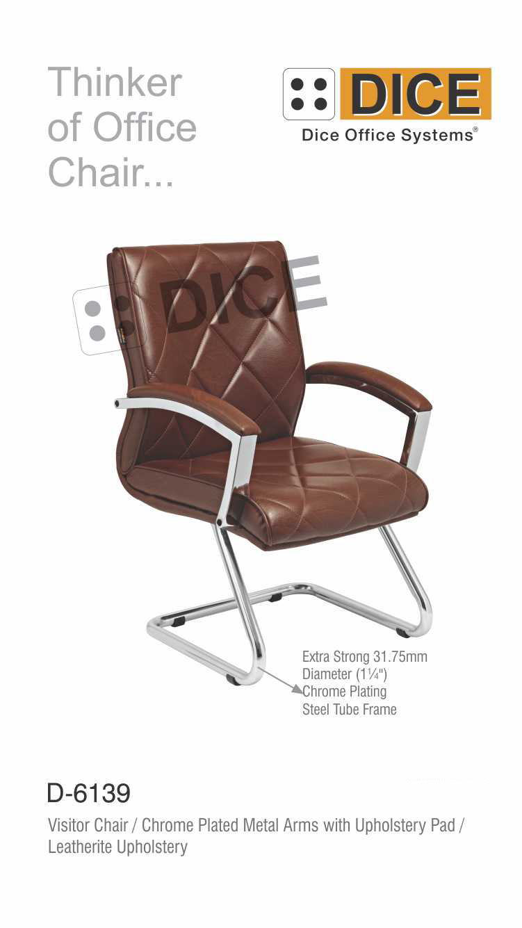 Brown Office Visitor Chair-6135