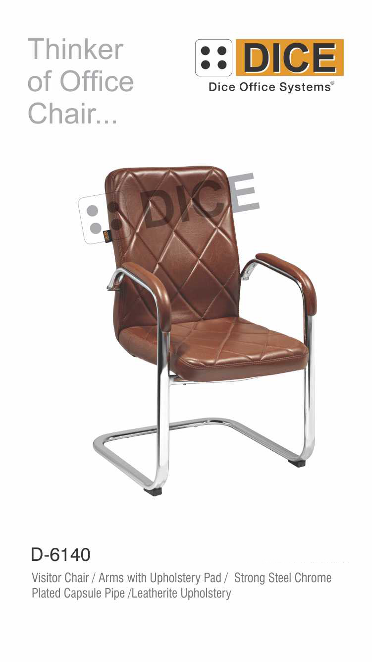 Brown Office Visitor Chair-6140