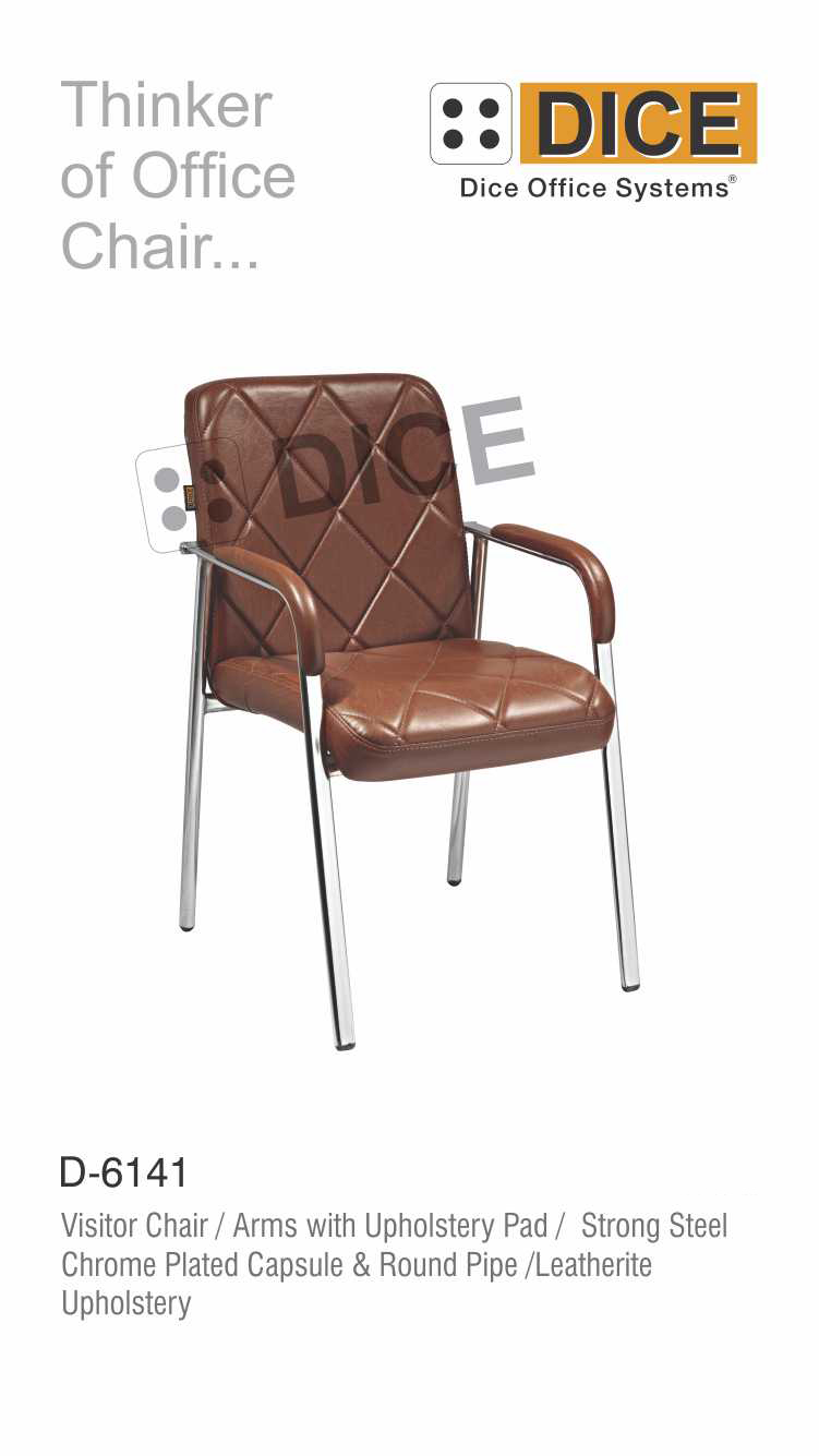 Brown Office Visitor Chair-6141
