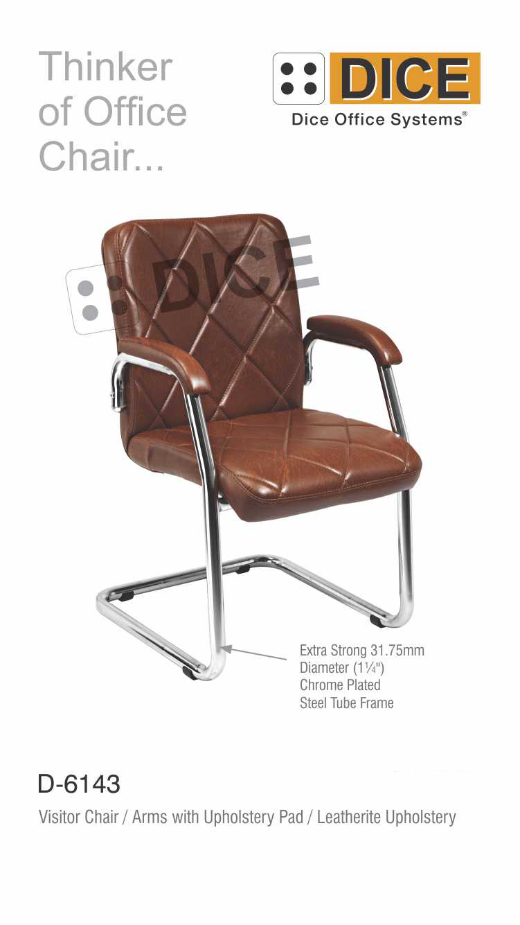 Brown Office Visitor Chair Leather -6143
