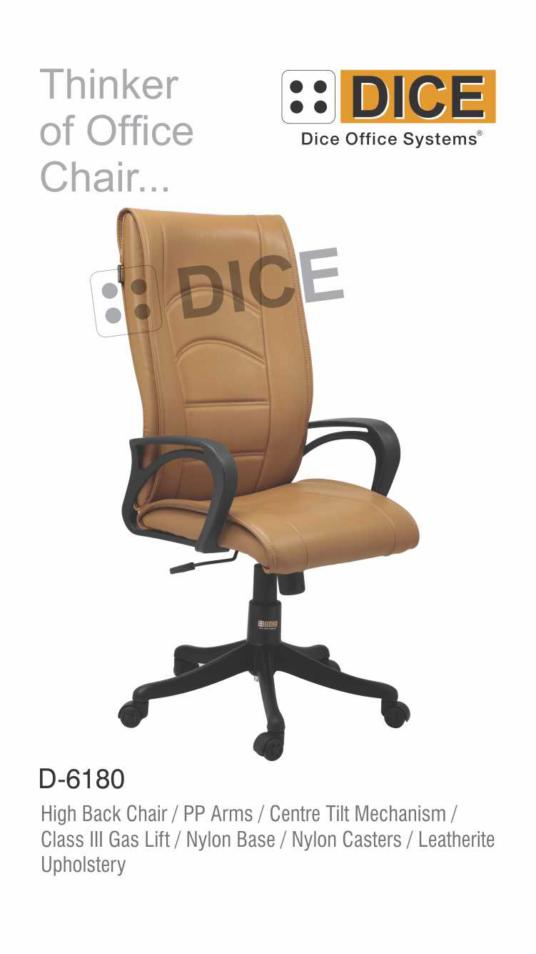 Brown Office Visitor Chair Leather -6180