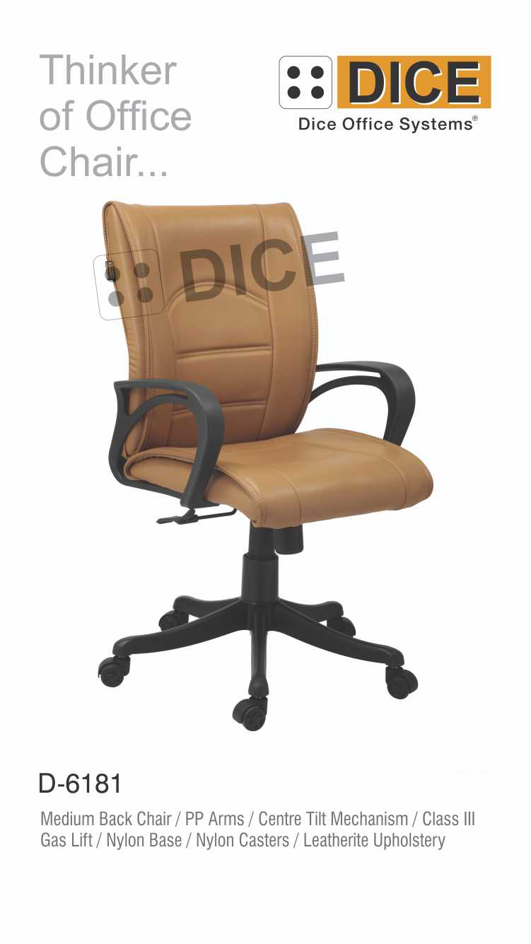 Brown Office Visitor Chair Leather -6181