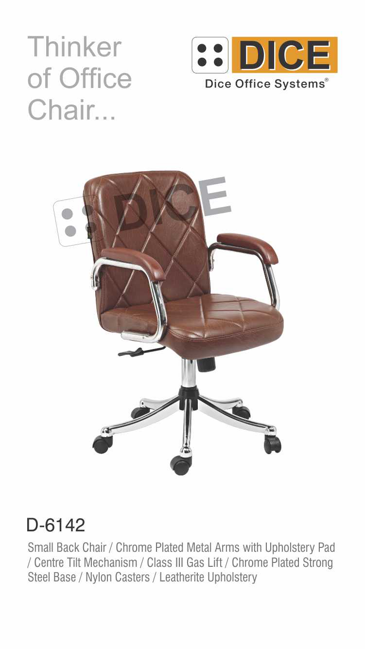 Brown Office Visitor Chair Tilt Mechanism -6142