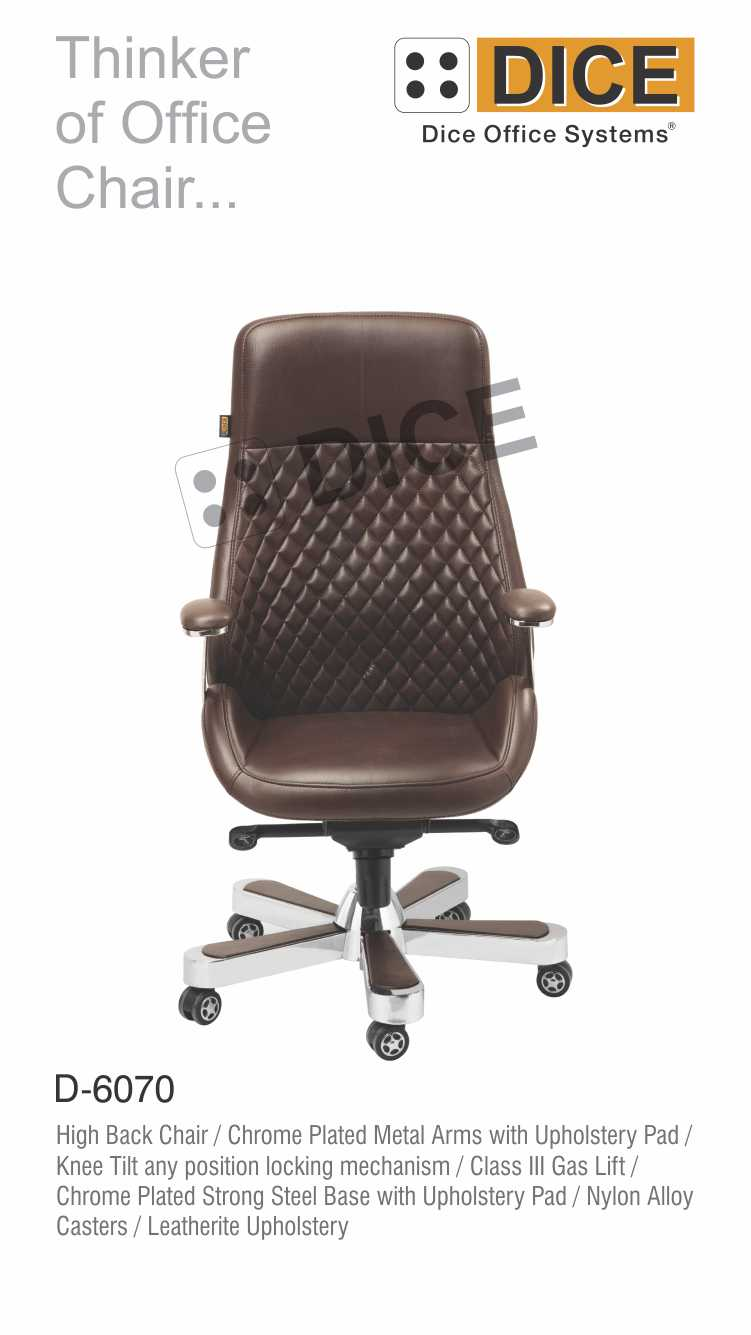Dark Brown Office Chair Cherome Plated Metal Arms-6070