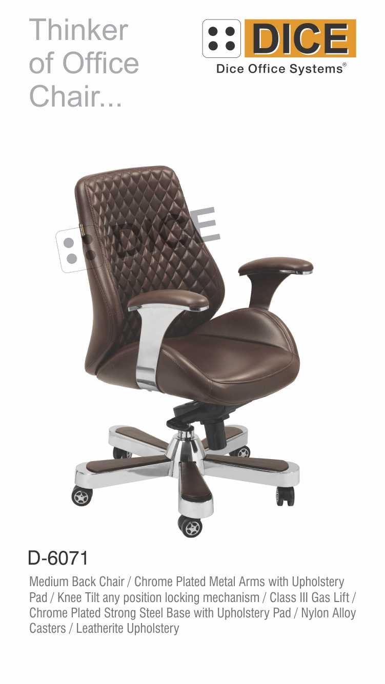 Dark Brown Office Chair Chrome Plated Metal Arms-6071