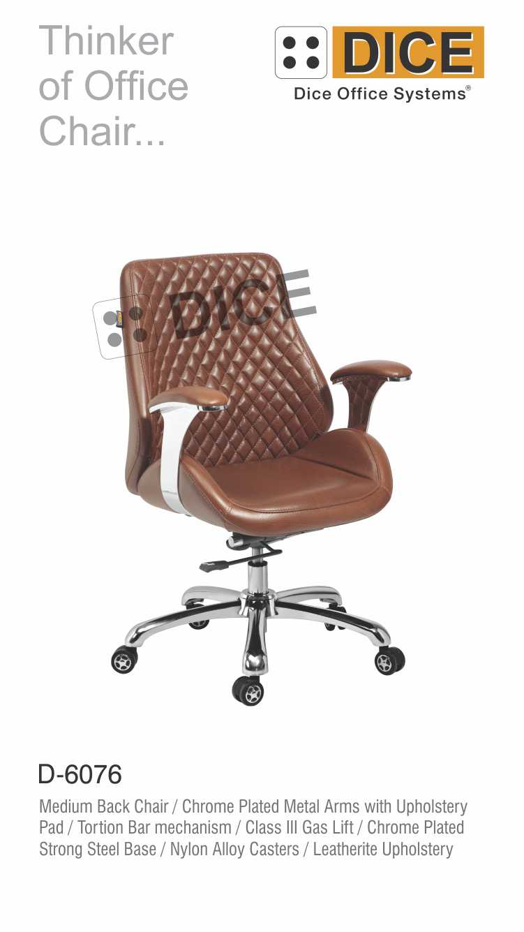 Dark Brown Office Chair Chrome Plated Metal Arms-6076