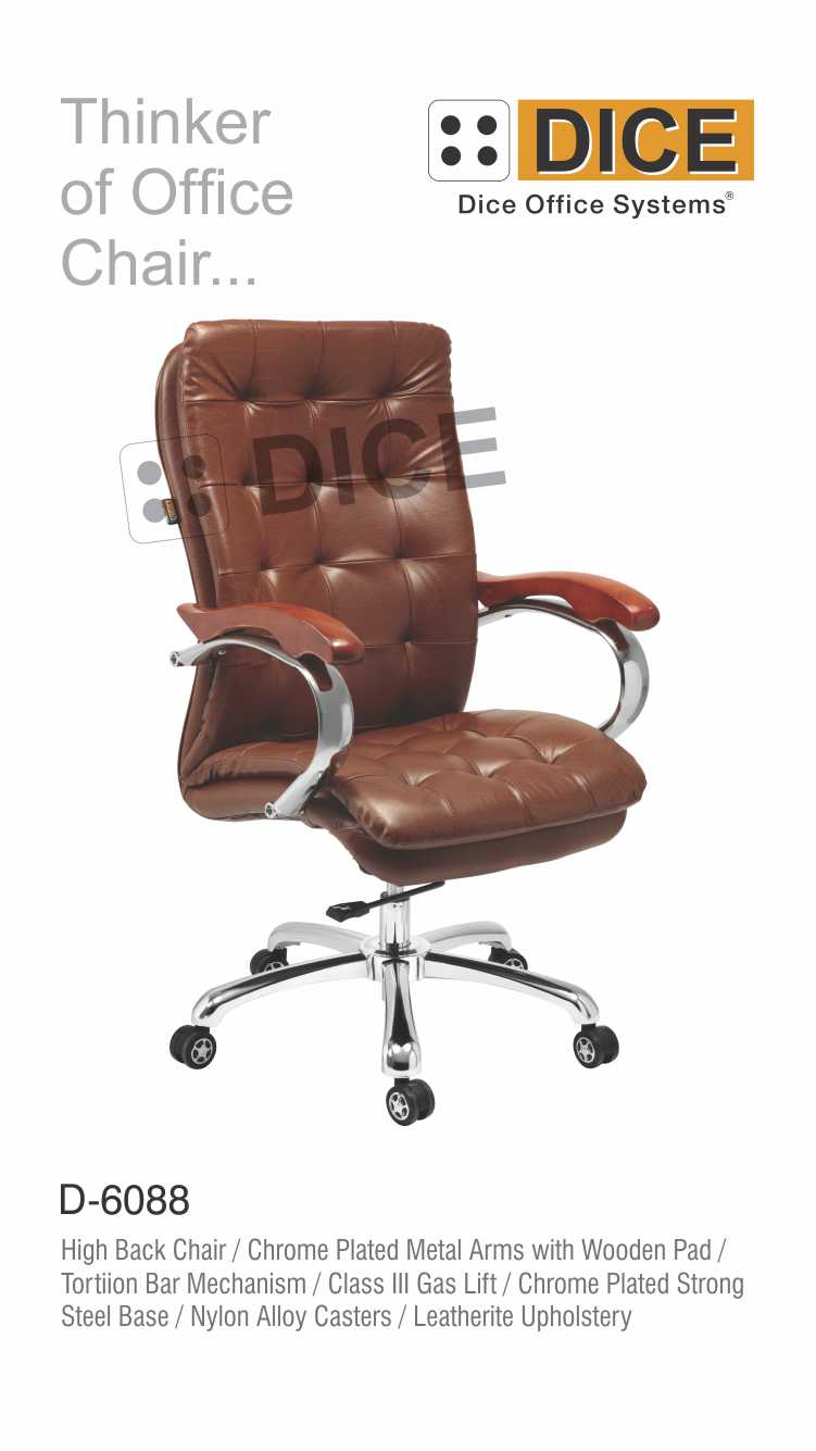 Dark Brown Office Chair Chrome Plated Metal Arms-6088