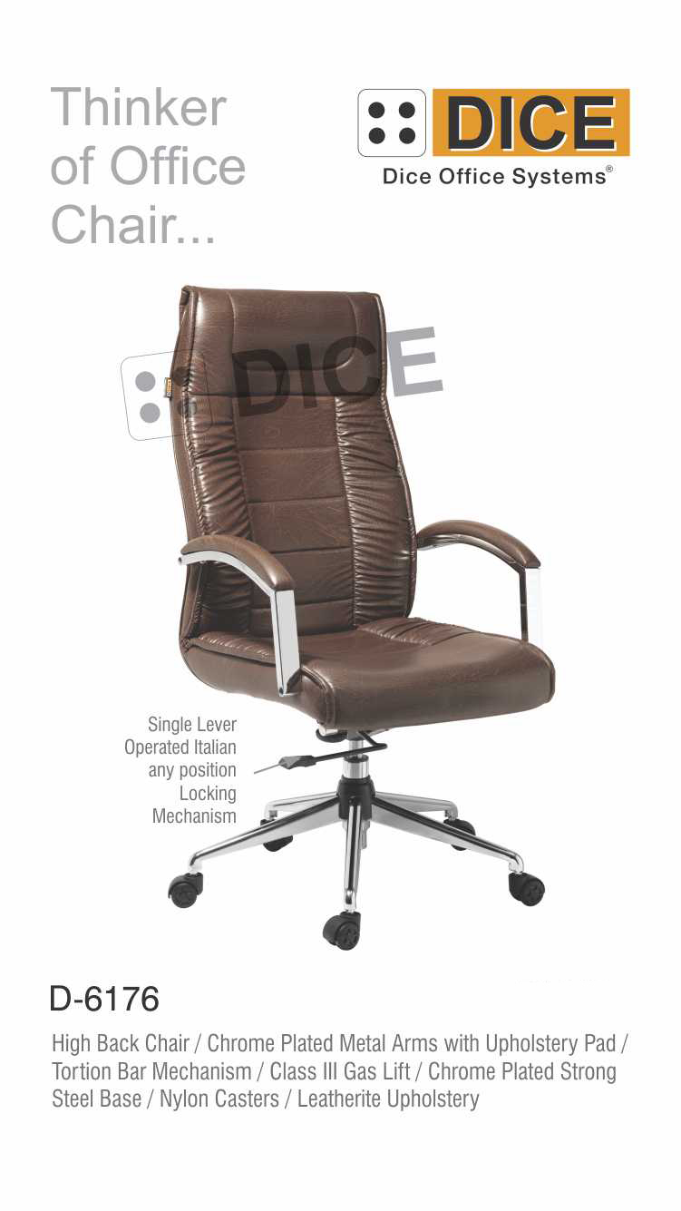 Dark Brown Office Chair Glass Lift Chair-6176