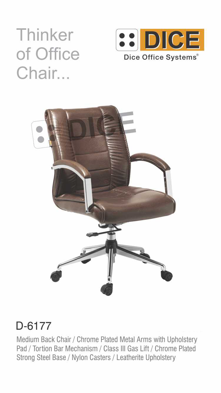 Dark Brown Office Chair Glass Lift Chair-6177