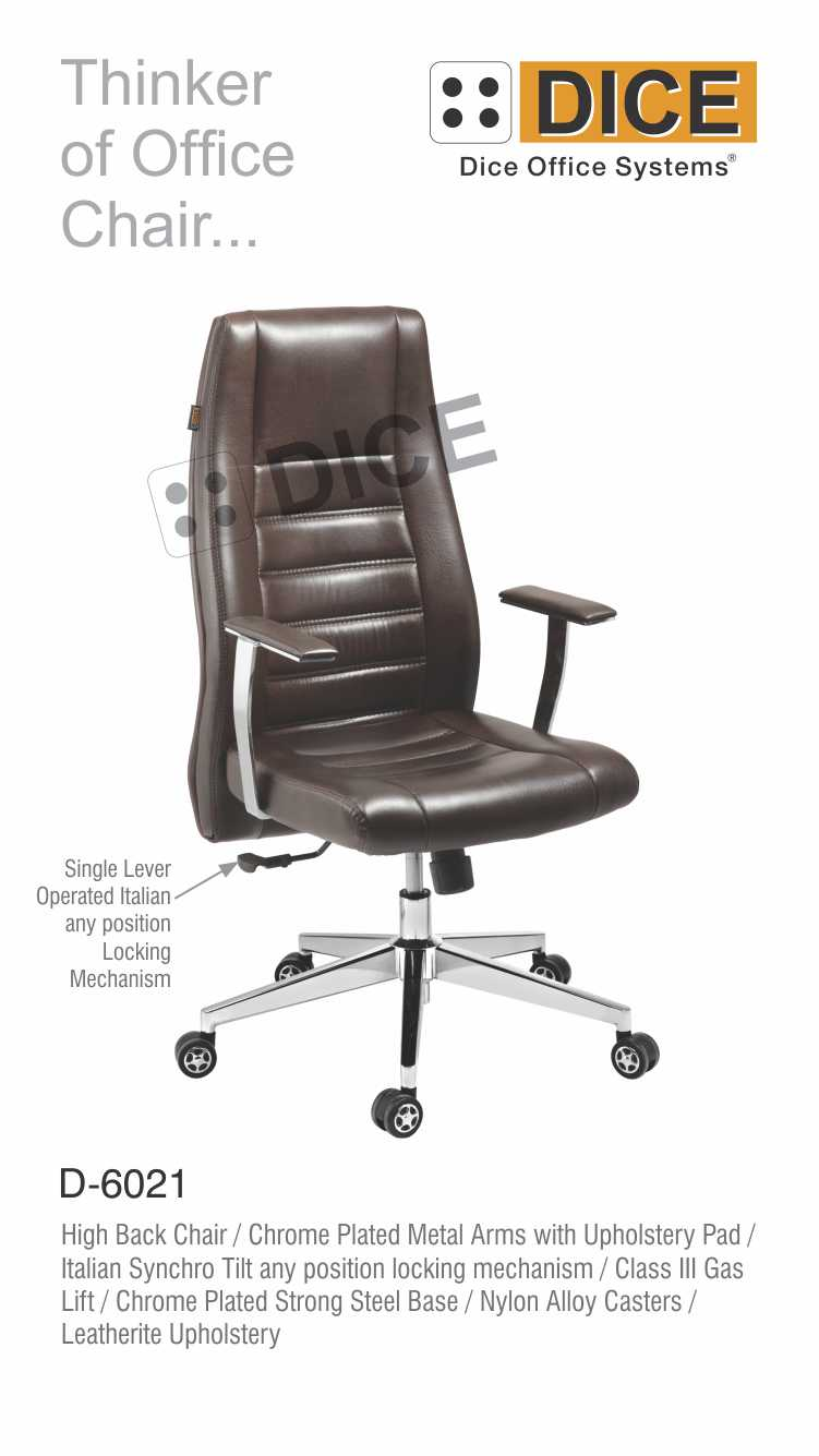 Dark Brown Office Chair Leather-6021