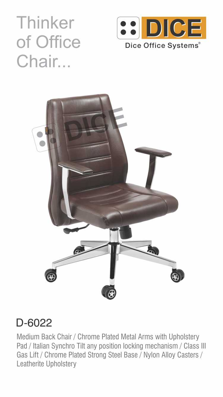 Dark Brown Office Chair Leather-6022