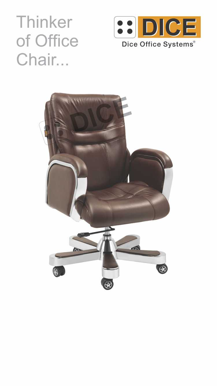 Dark Brown Office Chair Leather-6036