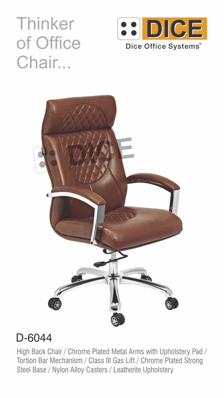 Dark Brown Office Chair Leather-6044