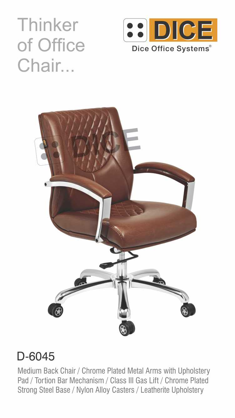 Dark Brown Office Chair Leather-6045