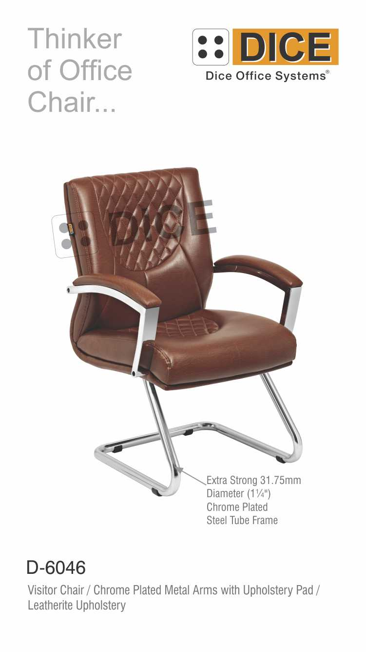 Dark Brown Office Chair Leather-6046