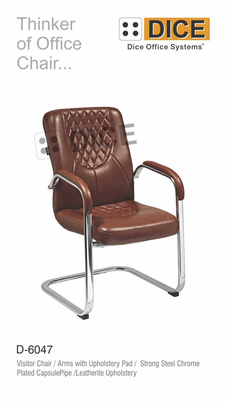 Dark Brown Office Chair Leather-6047
