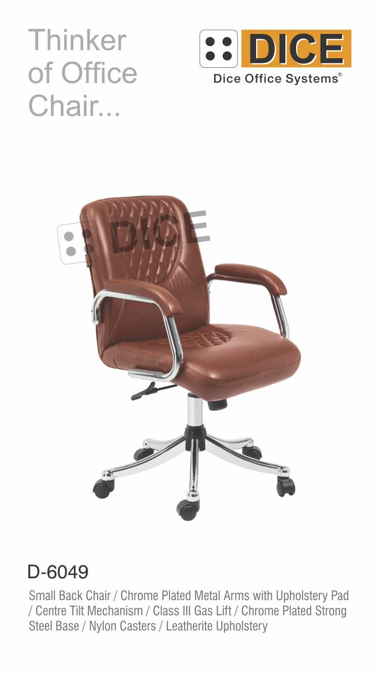 Dark Brown Office Chair Leather-6049