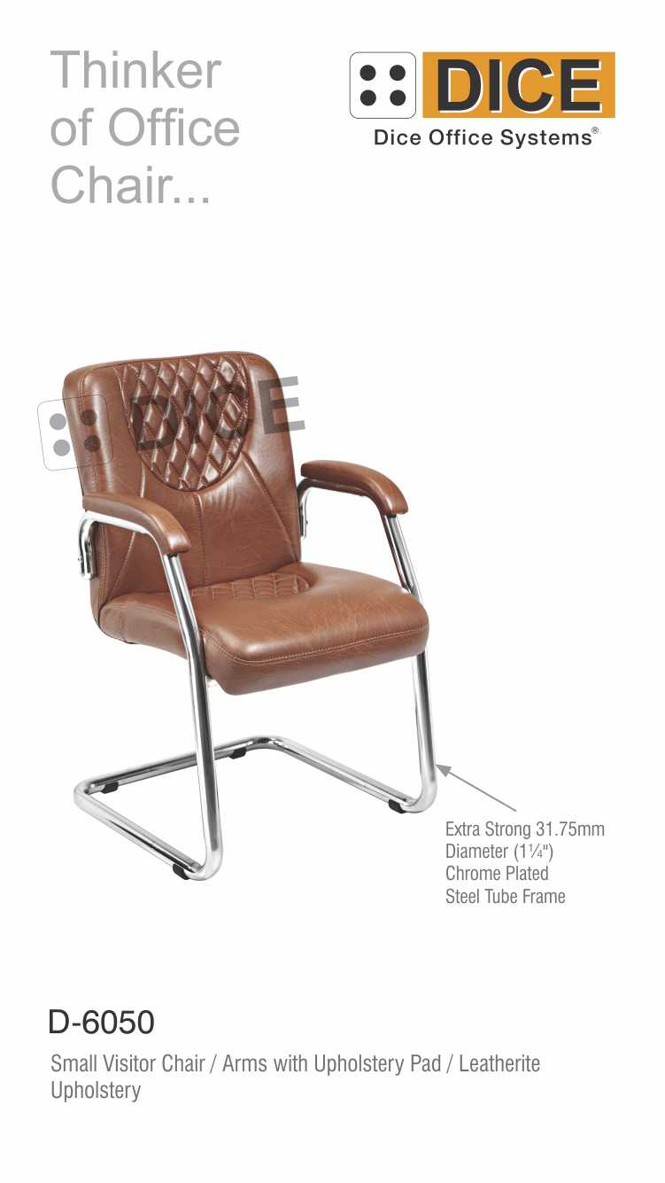 Dark Brown Office Chair Leather-6050