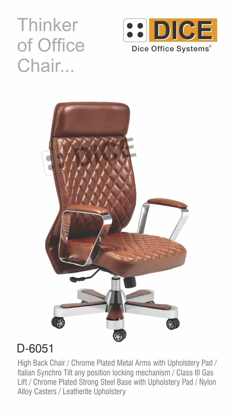 Dark Brown Office Chair Leather-6051