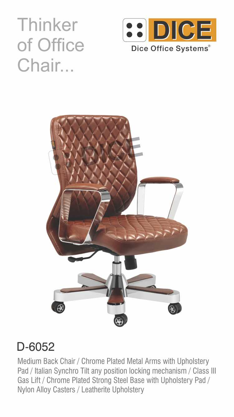Dark Brown Office Chair Leather-6052