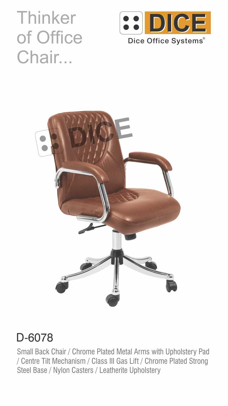 Dark Brown Office Chair Leather-6078