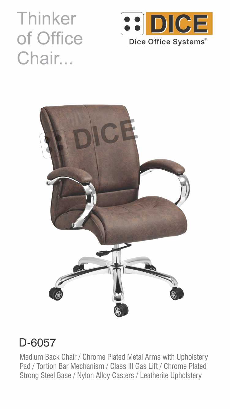 Dark Brown Office Chair Leather Tilt Mechanism-6057