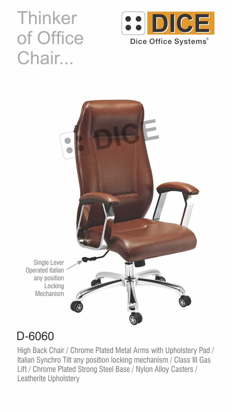 Dark Brown Office Chair Leather Tilt Mechanism-6060