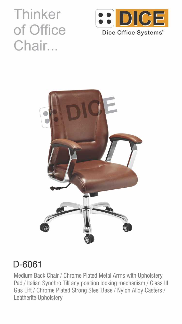 Dark Brown Office Chair Leather Tilt Mechanism-6061
