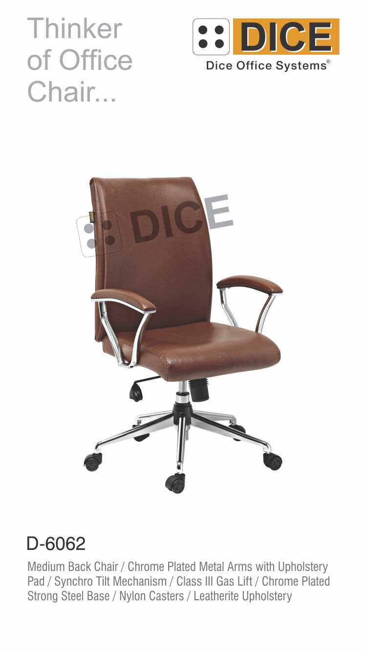 Dark Brown Office Chair Leather Tilt Mechanism-6062