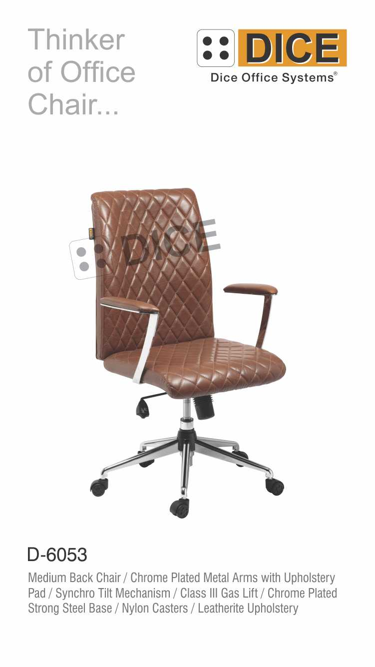 Dark Brown Office Chair Leather Tilt Mechanism Dice -6053