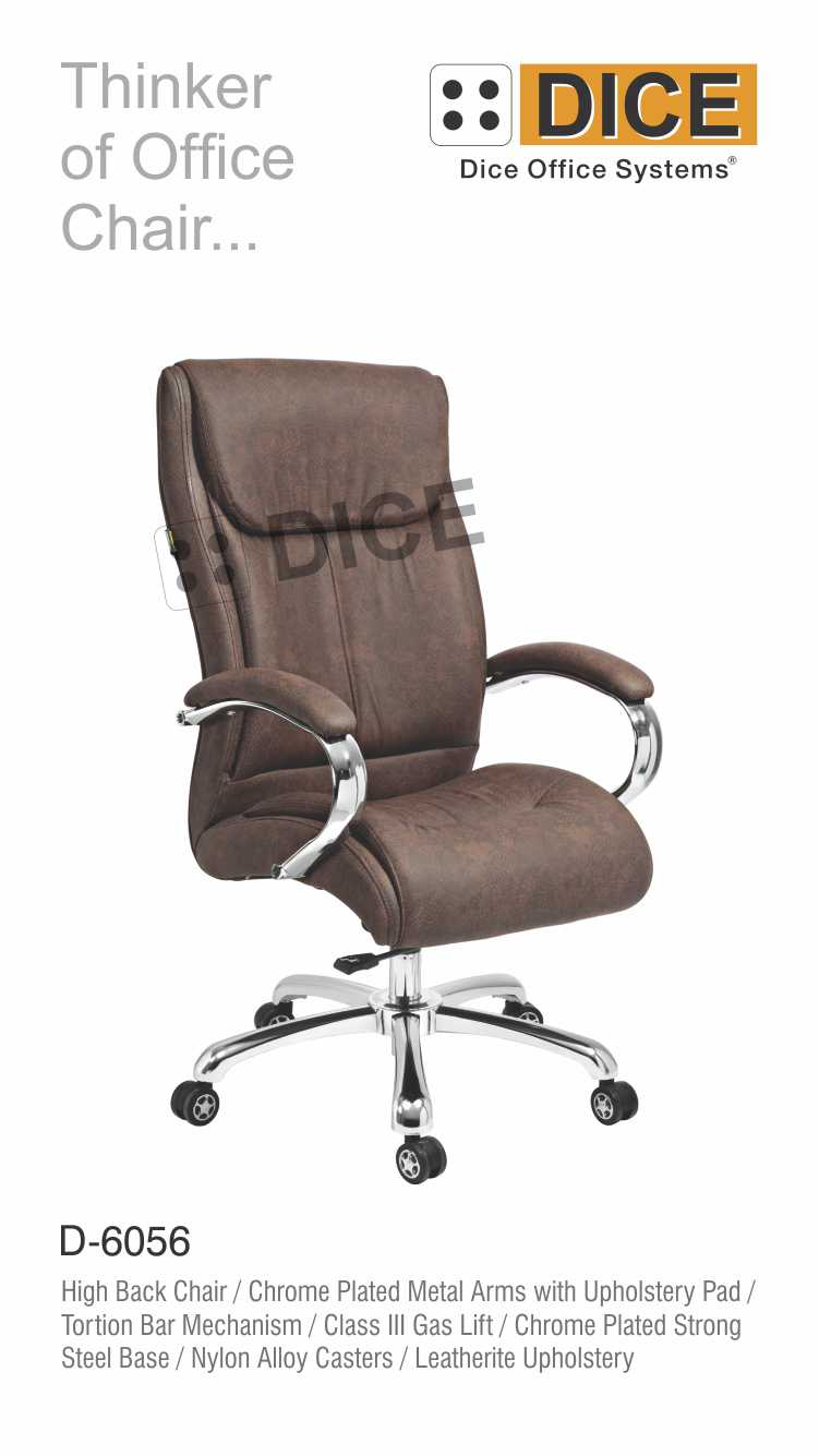 Dark Brown Office Chair Leather Tilt Mechanism Dice -6056