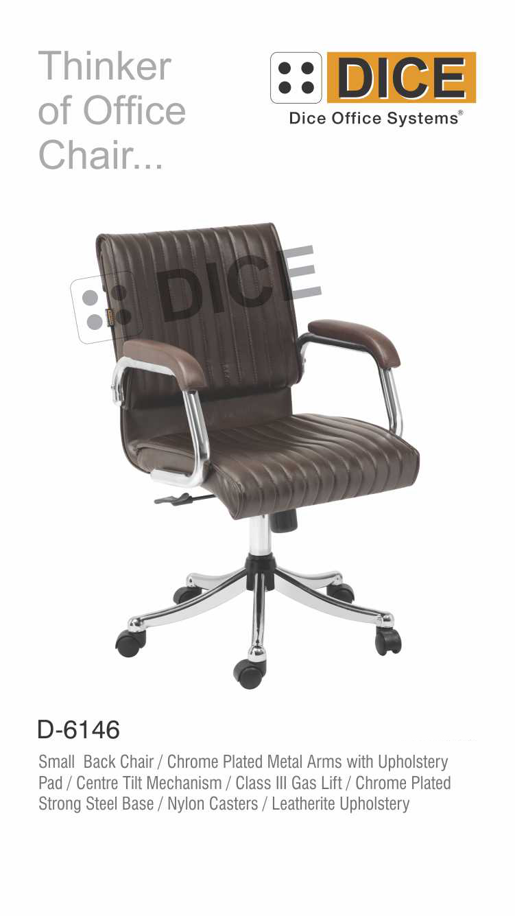 Dark Brown Office Chair Leather With Steel Base Dice -6146