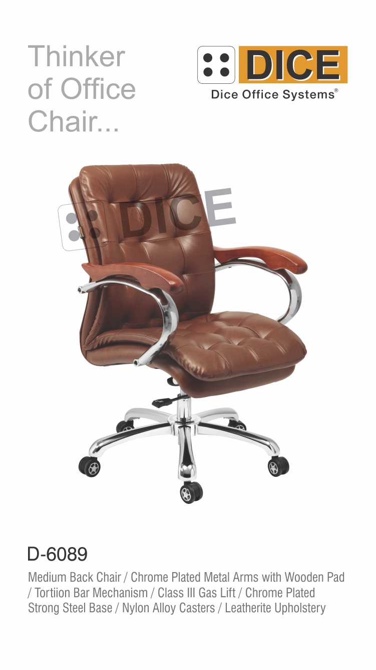 Dark Brown Office Chair Nylon Alloy Caster-6089