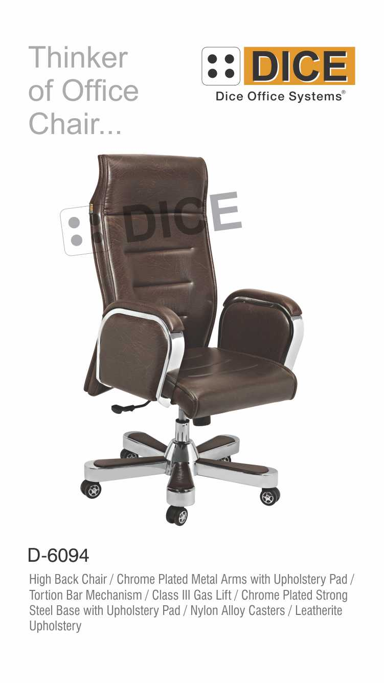 Dark Brown Office Chair Nylon Alloy Caster-6094