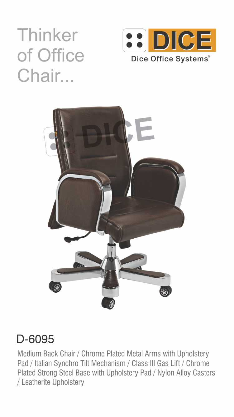 Dark Brown Office Chair Nylon Alloy Caster Dice-6095